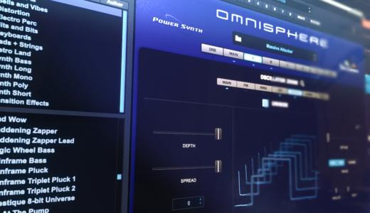 Omnisphere 2 レビュー 最強の音質とライブラリ