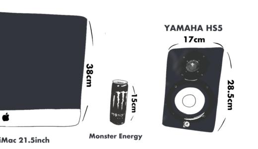 DTM用に モニタースピーカー HS5 レビューと説明