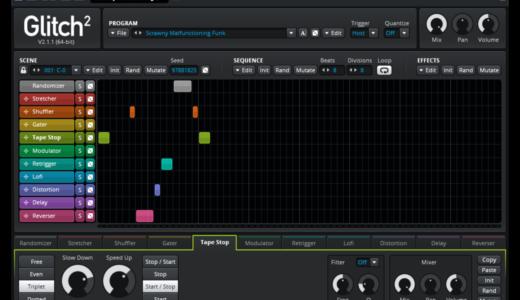 Glitch 2 特徴や買い方 EDMに使えるグリッチ系エフェクト