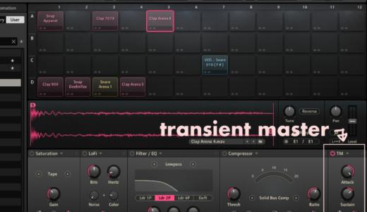 DTM EDMに使える強烈で面白いスネアの作り方を紹介