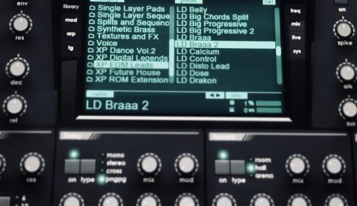 Nexus 2 シンセ紹介 音質などレビュー EDMに使える
