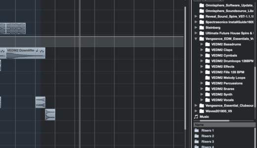 EDM制作にサンプルパックは欠かせない! おすすめ4つも紹介