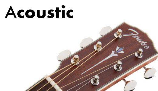FenderのアコースティックギターPM-1を使ってみた レビュー