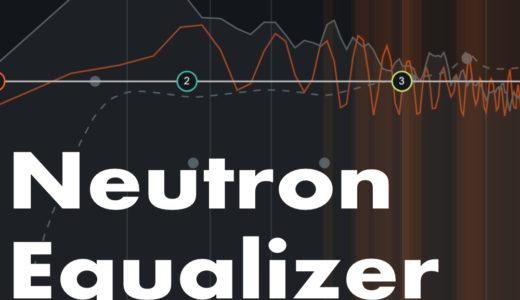 Neutron 3はAIだけじゃない 手動でも最高のミックスができるツール