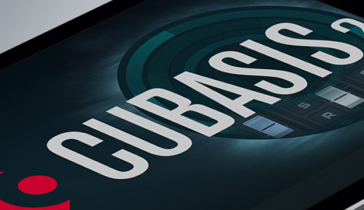 Cubasis 2 レビュー CubaseのiPad版でDTM