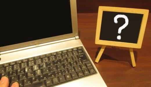 DTMに使えるソフトってどんなもの?DAWとは?