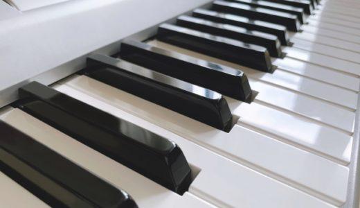 EDM制作 ピアノ音源はどんなのが使える?打ち込み方も簡単に紹介