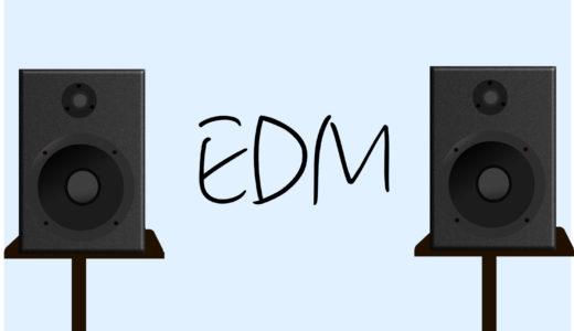 モニタースピーカー EDM制作にはどんなのを使うべき?おすすめは?