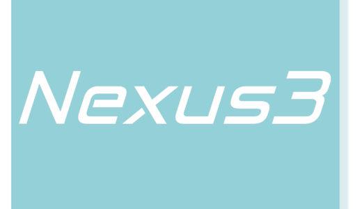 Nexus 3シンセのセールはいつ?どうせなら安く買おう。